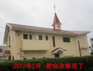 教会全景写真表紙用2